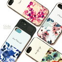 名入れできる iPhoneX iPhone8ケース iPhone7 iPhone7 plus iPhone6s/6 GalaxyS9 ケース ICカード 背面 スライド収納 耐衝撃 おしゃれ スマホケース おそろい ペア ぼかし花柄 バイカラー イニシャル メッセージを自由にカスタマイズ!