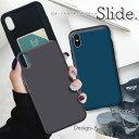 iPhoneX iPhone8ケース iPhone7 iPhone7 plus iPhone6s/6 GalaxyS9 ケース ICカード 背面 スライド収納 耐衝撃 おしゃれ かわいい スマホケース メンズ 冬カラー ウィンター Winter ボルドー ダーググレー ビリジアン