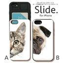iPhone11 Pro Max iPhoneXs iPhoneXR iPhone8 7 plus 6/6s GalaxyS9 ケース ICカード 背面 スライド収納 耐衝撃 おしゃれ かわいい ケース スマホケース メンズ パグ 犬 猫 mosaic モザイク かっこいい