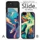 iPhone11 Pro Max iPhoneXs iPhoneXR iPhone8 7 plus 6/6s GalaxyS9 ケース ICカード 背面 スライド収納 耐衝撃 おしゃれ カップル お..