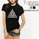 ショッピングオリジナルデザイン Tシャツ レディース メンズ Uネック クルーネック 丸首 綿 半袖 カットソー プロビデンスの目 神の全能の目 メンズ 大人かわいい ペア カップル おそろ リンクコーデ