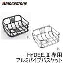 Bridgestone (ブリヂストン)【HYDEE.II用...