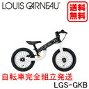 ルイガノ キッズバイク 12インチ 自転車 12インチ トレーニングバイク