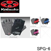 OGK KABUTO SPG-6 ソフトクッショングローブ 自転車 手袋 グローブ ロードバイク クロスバイク マウンテンバイク 通勤 通学の画像