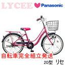 Panasonic (�p�i�\�j�b�N)�yLYCEE (���Z) B-LY012�z20�C���` �q���p���]��