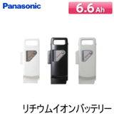自転車パ−ツ安心Panasonic(パナソニック) バッテリー 6.6AhNKY490B02 / NKY491B02 / NKY512B02リチウムイオンバッテリー電動自転車用 バッテリー安全