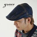 グレースハット 帽子 grace hats 7HUNTING...