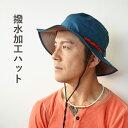 【あす楽】 サファリハット 撥水 レディース 山ガール 帽子...