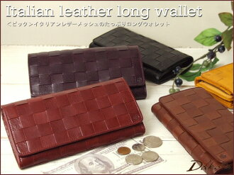 Dakota ( Dakota ) [PIC] Italian leather mesh full long wallet / 0036803 / wallet ladies wallets wallet ladies leather mens o-sho
