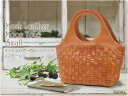[free shipping] fs2gm for the /AN-050M/  popularity baggu tote bag basket present natural real leather trip o-sho Lady's commuting which is a reservation for the moon Thoth (Small) - end of May arrival of the robita bag mesh leather