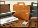 PC support and business tort (small size) and Tryon bag tote bag commute A4 leather グラブレザー bag ladies mens o-sho
