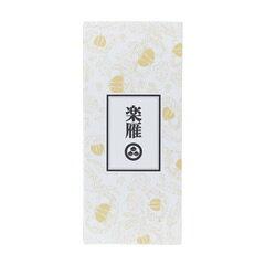 楽雁[小・15枚(長形)] 【小布施堂】...:obusedo:10000031