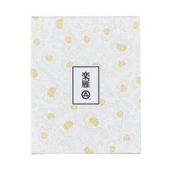 楽雁[大・36枚(方形)] 【小布施堂】...:obusedo:10000033