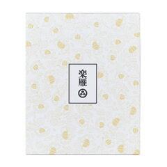 楽雁[特・60枚(方形)] 【小布施堂】...:obusedo:10000034