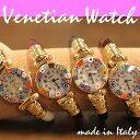 ベネチアンガラス 腕時計 手作り(ヴェネチアンガラス×SEIKOムーブメント)バングルフリーサイズ/CM4/送料無料