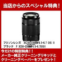 富士フイルムフジノンレンズXC50-230mmF4.5-6.7OISIIブラックFXC50-230MMF4.5-6.7OISII