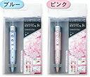 デコネームペン☆スワロフスキー・ラインストーン付ネームペン【P-UP0129×10】【P-UP0205×10】