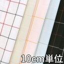 コットン【64510】【柄物】【綿生地】カラー全5色【 10...
