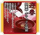 花 誕生日 結婚祝い プレゼント ギフト 超豪華!迎春 福袋 約30本【送料無料】 !数量期間限定!お正月福袋♪♪♪【同梱不可】 02P03Dec16