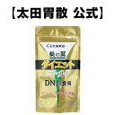 【桑の葉ダイエットゴールド180粒パ
