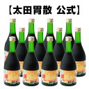 【酵素「貴妃」 12本セット】酵素 野草 野菜 健康 美容 置き換え 置換え ショウガ 生