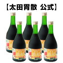 酵素「貴妃」 6本セット 酵素 野草 野菜 健康 美容 置き換え 置換え ショウガ 生姜 [D]