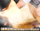 【送料込み】もちっと食パン2本セット!...