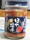 【冷凍】ほやの塩辛〈ホヤノシオカラ〉1瓶 130g