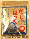 【乾物】鰹節〈カツオブシ〉鰹だしぱっく1パック、100g