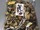 【乾物】干し椎茸〈ホシシイタケ〉種類:冬茹、ドンコ1パック、250g