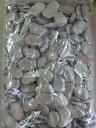 【乾物】乾燥皮付空豆〈ソラマメ〉別称:蚕豆〈カイコマメ〉1Kg