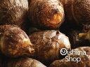 石川小芋〈イシカワコイモ〉別称:衣かつぎ〈キヌカツギ〉500g前後、12〜25個前後