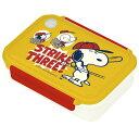 スヌーピー ランチボックス (TEAM/YELLOW) お弁当箱 おしゃれ 幼稚園 男子 女子 1段 キャラクター 一段 キッズ 小学生 ランチボックス ランチボックス お弁当箱 ランチボックス 500ml