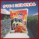 【全品5%OFF】 沖縄そば 2食入り/麺(110gx2食)、スープ(22gx2袋)[シンコウ食品]
