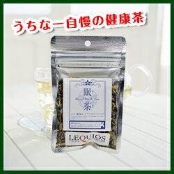 眠茶(ねむちゃ)/10g