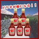 【送料無料】【沖縄土産】【メーカー直売】 島とうがらし入り トマトケチャップ 300g