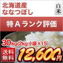26-hok-nanatsu-30