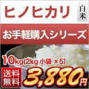 26-kagawa-hino-10