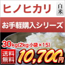 26-kagawa-hino-30