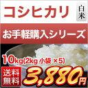 26-kagawakoshi-10