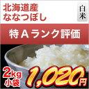 27-hok-nanatsu-2