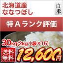 27-hok-nanatsu-30