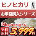 27-kagawa-hino-10