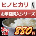 27-kagawa-hino-2