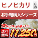27-kagawa-hino-30
