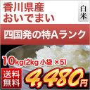 27-kagawa-oide-10a