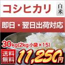 27-kagawakoshi-30
