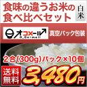 27-rank-a-10set-sale