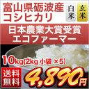 27-tonami-koshi-10