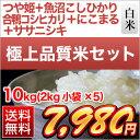 28-best-rice